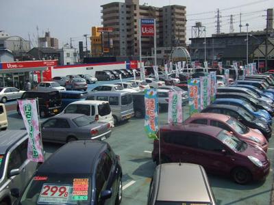 usedcar-center