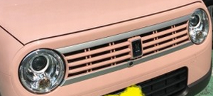 frontgrille-1