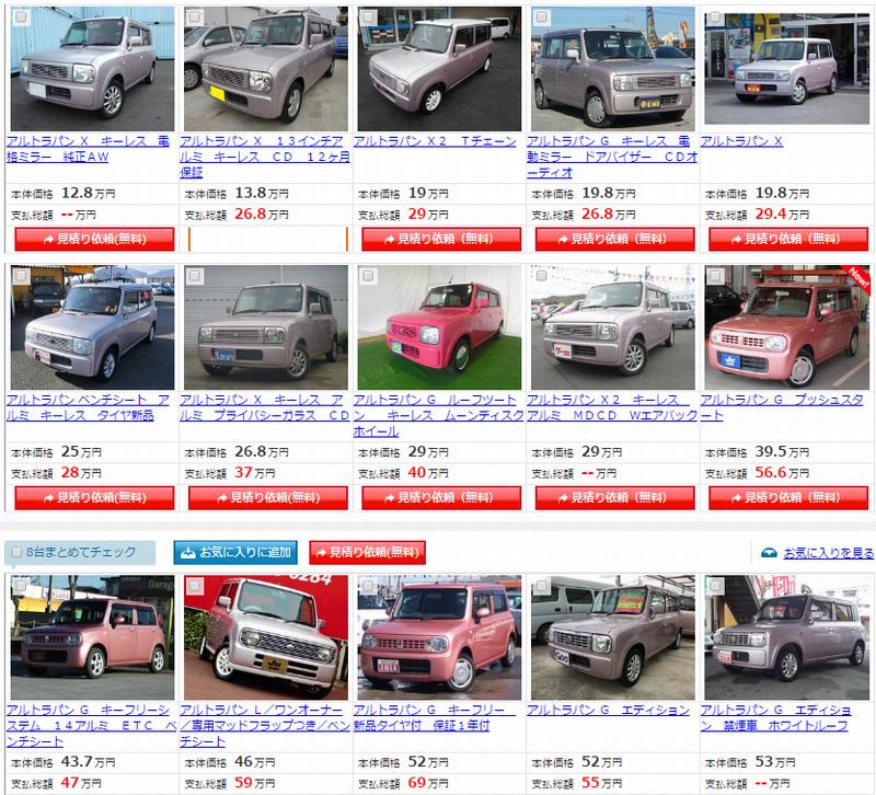 lapin-usedcar-pink-2013