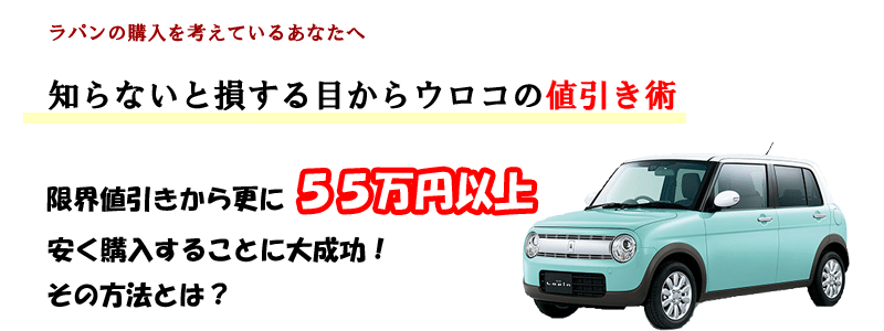 lp-h-01