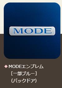 mode-emblem