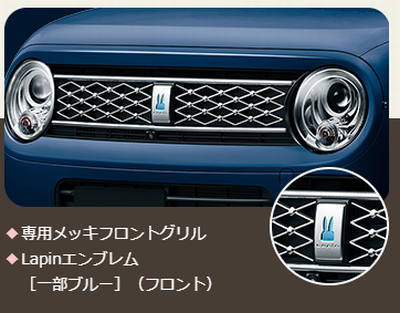 mode-gril-emblem