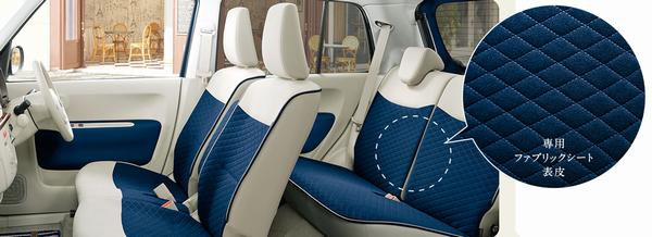 mode-interior.-seatpng