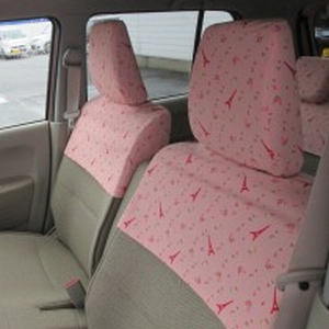 seatcover-1
