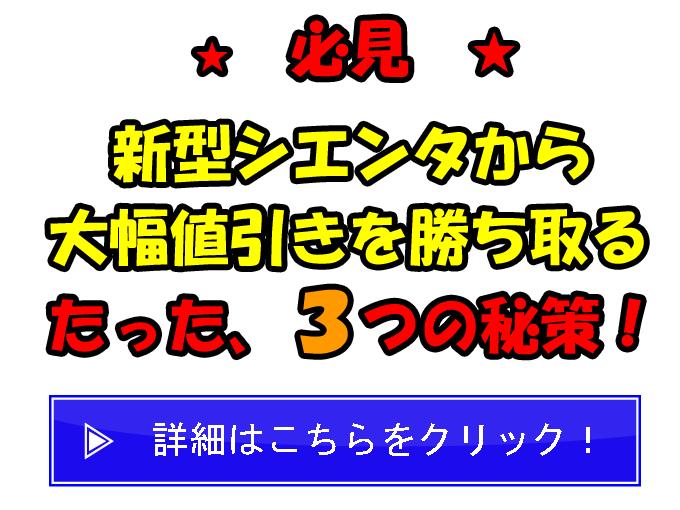 必見-TOP