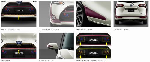 sienta-hybrid-etc-02