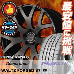 sienta-wheel-04